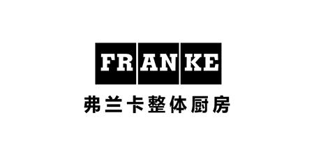 弗兰卡-佛山晓匠人合作客户