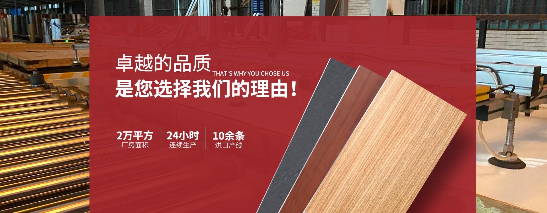 专注高品质彩色不锈钢板、金属装饰板研发创新-佛山晓匠人