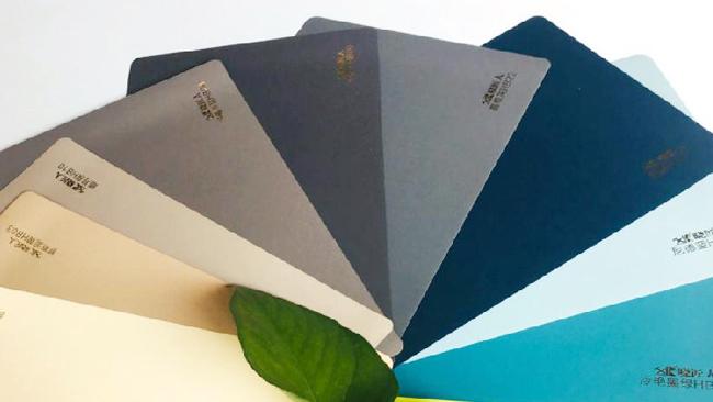 彩色覆膜钢板