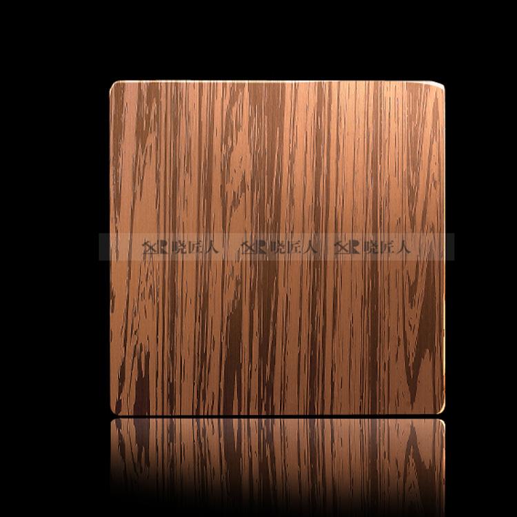 木纹不锈钢