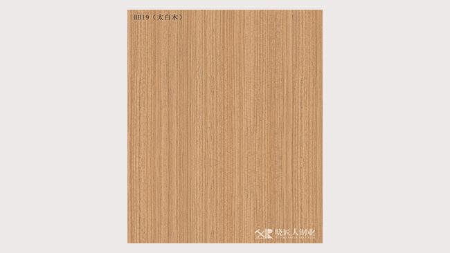 晓匠人教您5招不锈钢木纹板木纹漆的施工方法