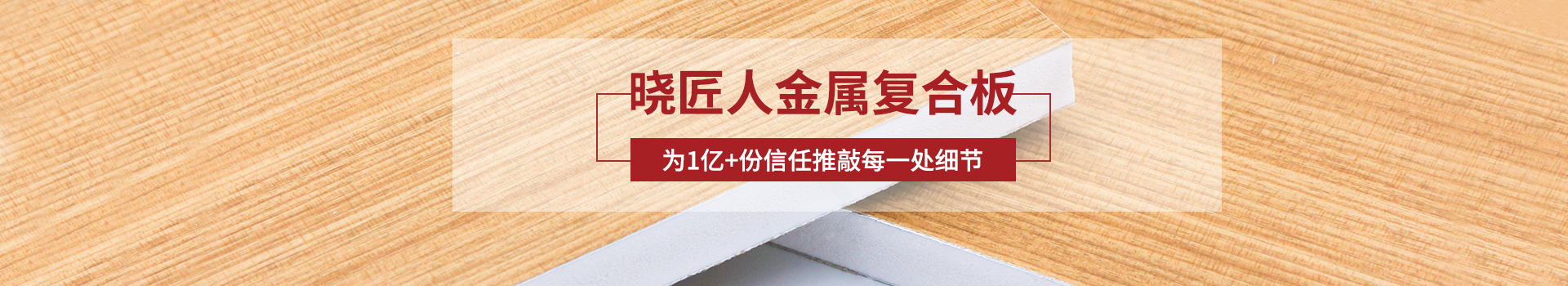 产品中心海报